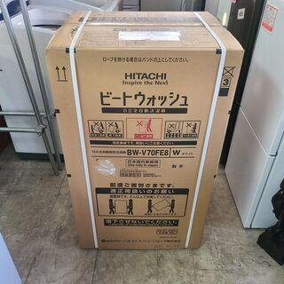 ★新品 未開封★☆日立 洗濯機 7kg ビートウォッシュ BW-...