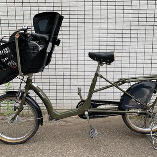 丸石サイクル 子供乗せ自転車 20インチ