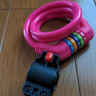 【ネット決済】【ほぼ新品】自転車用ケーブルロック