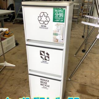 キッチンダストボックス【C6-512】