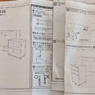 Lowya オフィスデスク3点セット サイドチェスト付き(オーク)