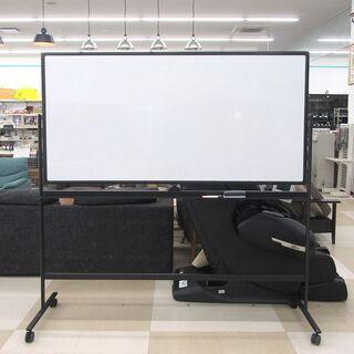 札幌市清田区 ホワイトボード 両面無地 回転式 自立式 H188...
