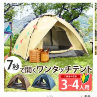 運動会用に購入したテントです。