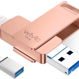 容量不足に iPhone usbメモリー3.0高速フラッシ…