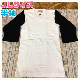 ◎ 野球 アンダーシャツ 子供用 Lサイズ 半袖 ◎S1335