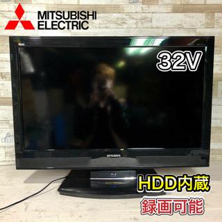 【激安‼️】MITSUBISHI REAL 32型✨ HDD内蔵...