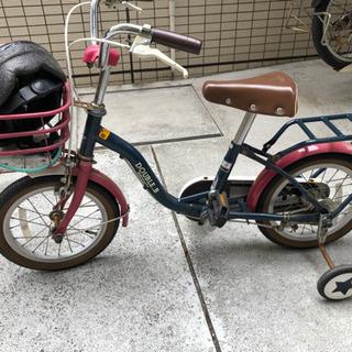 無料 子供 自転車