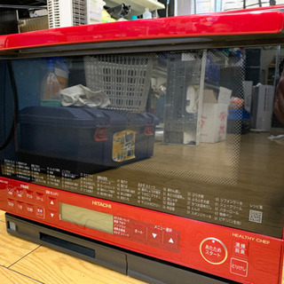 ⭐️オススメ⭐️2018年製 HITACHI 31L 加熱水蒸気...