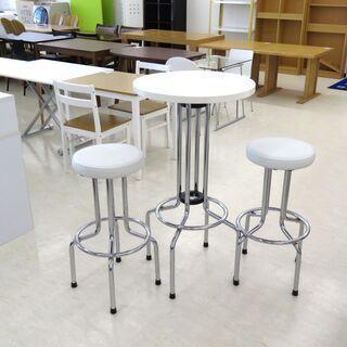 北海道/千歳市 バーテーブルセットチェア2脚 ホワイト カフェテ...