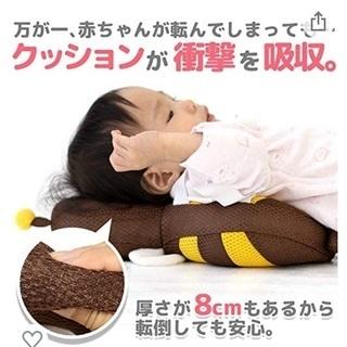 【ネット決済】頭ごっつん防止 クッションベビー 赤ちゃん 転倒防止