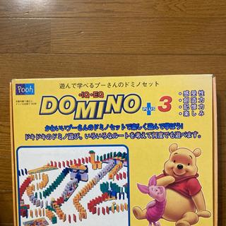 子供ゲーム 2種類 差し上げます。