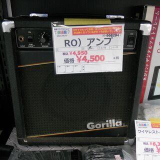 ID968294  アンプ Gorilla