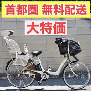 🔴首都圏無料配送🔴⭐️格安⭐ブリヂストン アンジェリーノ 26イ...
