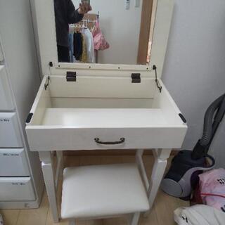 オシャレなホワイト ドレッサー 化粧台
