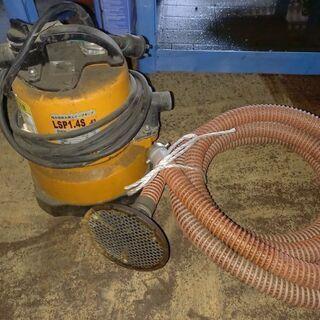 LSP1.4S 残水吸排水用スイープポンプ 水中ポ…