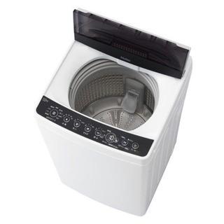 洗濯機 4.5kg Haier 取りに来てください