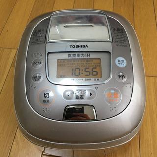 東芝 TOSHIBA 真空圧力 IH RC-10VSE8