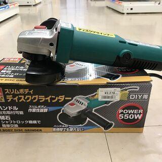 【引取限定】TRAD ディスクグラインダー TDG-100MS ...