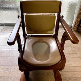 【美品】トイレ付き 介護用椅子