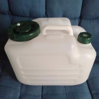 【未使用品】給水タンク 17リットル
