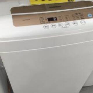 全自動洗濯機 5kg 洗濯機 アイリスオーヤマ ひとり暮らし 単...