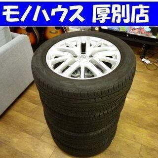 タイヤジャンク品 日産 純正 タイヤホイール4本セット 225/...