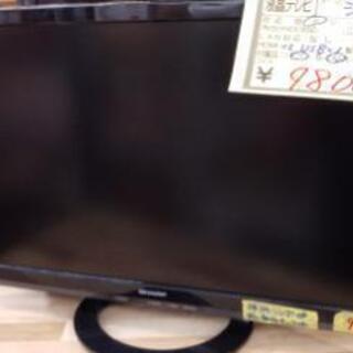 SHARP LC-22K30-B 液晶テレビ AQUOS(アクオ...