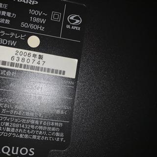 テレビ 37インチ