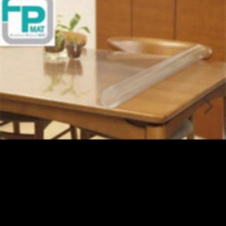ニトリ ダイニングテーブルマット