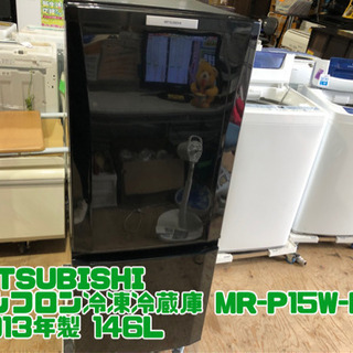 ③MITSUBISHI  ノンフロン冷凍冷蔵庫 MR-P15W-...