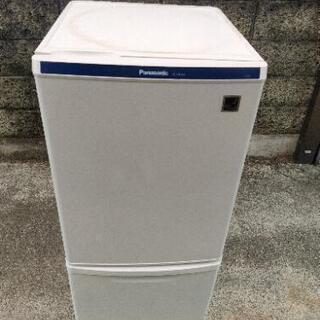 Panasonic 2013年製 冷凍冷蔵庫 138L