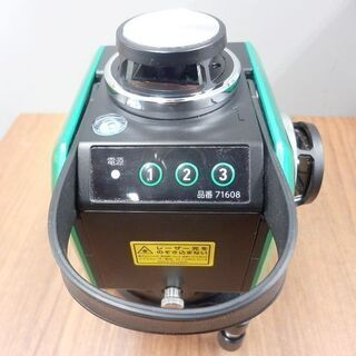 シンワ測定 レーザー墨出し器 レーザーロボ X line グリー...
