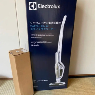【ネット決済】掃除機 新品未使用 不良品 今月末まで