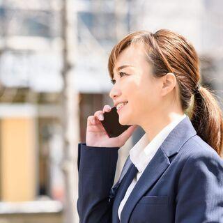 上京して将来のキャリアプランを立てたい方歓迎!(30301)