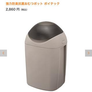 Combi コンビ 強力防臭抗菌おむつポット ポイテック …