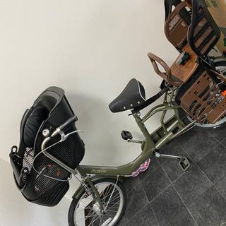 決まりました 自転車