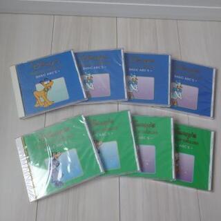 DWE CD 8枚セット