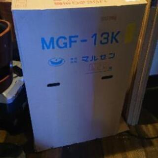 ほぼ新品未使用 マルゼン ガスフライヤー 13L MGF-…