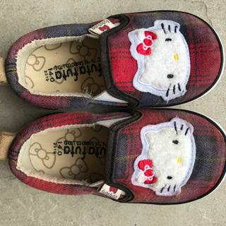 【ネット決済】靴14センチ
