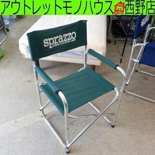 アウトドアチェア 緑 幅52cm キャンプチェア キャンプ 椅子...