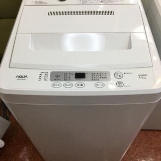 洗濯機4.5キロ 🌈店内全品SALE開催中🌈