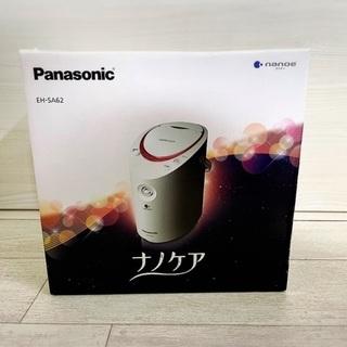 【ネット決済】Panasonic EH-SA62-P(スチーマー...