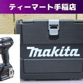新品 マキタ 18V 充電式インパクトドライバー TD172DR...