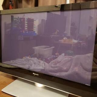 テレビ引き取ってください!