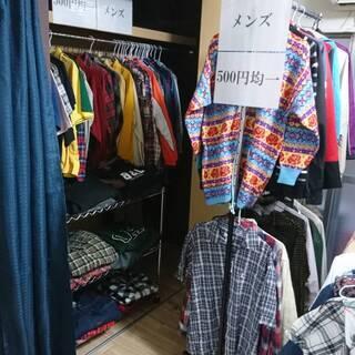 阪急塚口駅から徒歩4分!古着100円から!メンズ古着も安い!