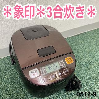 【ご来店限定】*象印 3合炊き炊飯器 2016年製*051…