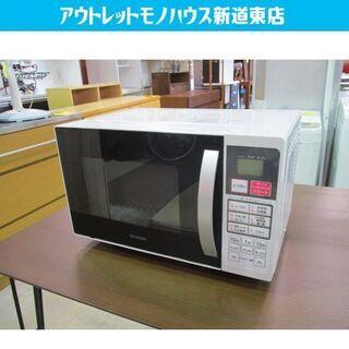 オーブンレンジ 2014年製 アイリスオーヤマ EMO6012 ...