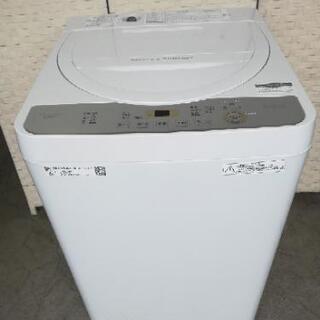 ⭐23区は送料無料!シャープ製の洗濯機がこの価格。絶対おすすめ!...