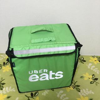 【ネット決済】ウーバーイーツのバッグ
