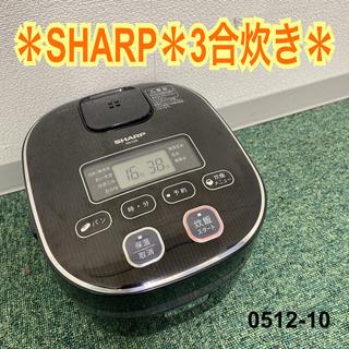 【ご来店限定】*シャープ  3合炊き炊飯器 2016年製*…